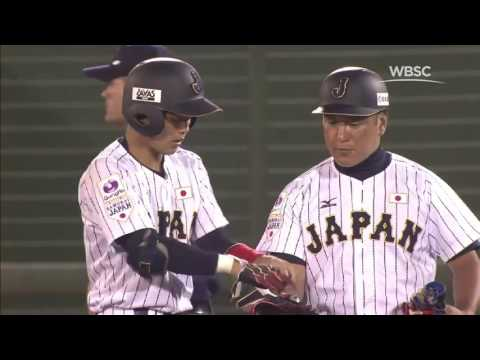 Highlights: Japan v Colombia - WBSC U-15 Baseball World Cup 2016