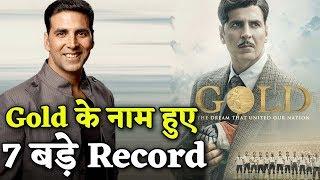 Gold के नाम हुए 7 बड़े Record, चल गया Akshay का जादू