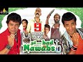 Hyderabad Nawabs Full Movie | Hyderabadi Full Movies | Sri Balaji Video