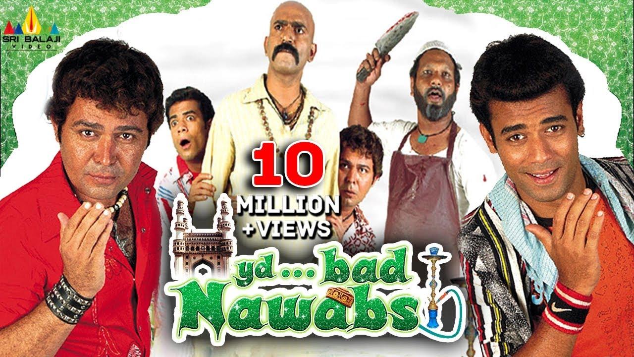 Download Hyderabad Nawabs Full Movie   Hyderabadi Full Movies   Sri Balaji Video