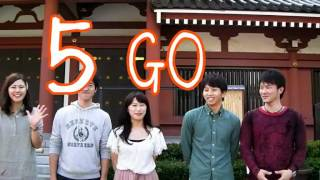 японский язык из Японии Урок 1 Считаем от 1 до 10