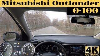 Mitsubishi Outlander CVT - разгон от 0 до 100