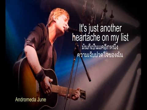 เพลงสากลแปลไทย #173# Lonely No More - Rob Thomas (Lyrics & Thai subtitle)