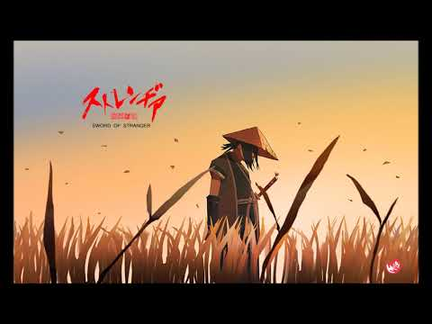 Sword Of a Stranger - Ihojin No Yaiba (1 hour extended)