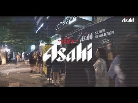 2018 Asahi Silver Revolution 옥타곤 파티