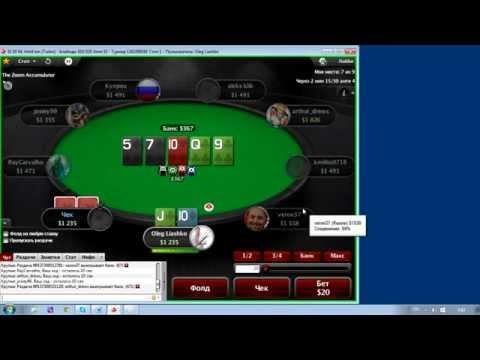 1.5$ Sit'n'Go 9-Max Tournament 10 Стратегия турнирного покера