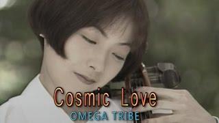 Cosmic Love (カラオケ) OMEGA TRIBE