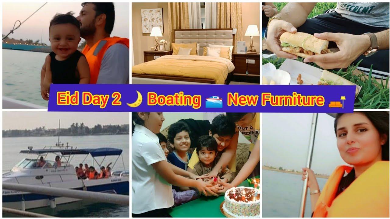 Eid Day 2 Yunbu City 🌙 Planning for new Furniture 🛋️/ Boating 🛥️