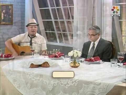 קליפ - אלכס הולינס - מזמור לדוד