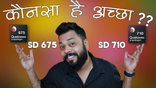 SD 675 vs SD 710 Comparison ⚡ Realme 3 Pro Ka Processor Accha Hai Ya Redmi Note 7 Pro Ka???