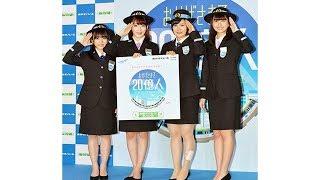 人気アイドルグループ・HKT48の宮脇咲良(19)、兒玉遥(21)...
