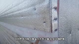 목조주택 외벽 단열재 타카 시공? 목골조에 철물이 하나…