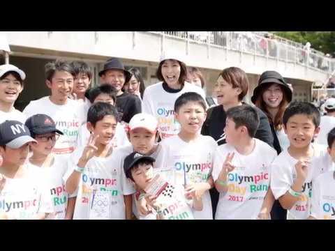 【2017オリンピックデーラン】おおた大会ハイライト