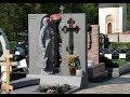 Похороны Александра Барыкина
