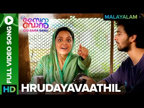 Hrudayavaathil (Full Video Song) | C/O...