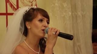 поет невеста для жениха