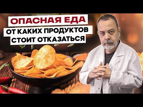 Известный диетолог алексей ковальков