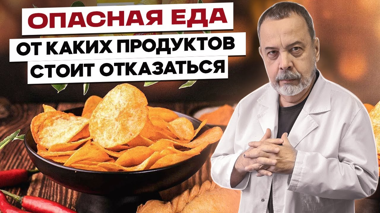 диетолог ковальков официальный сайт