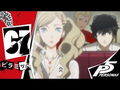 Persona 5 - Capítulo 67: Palace da Futaba [Legendado PT-BR]