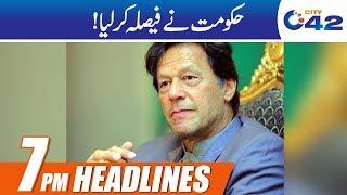 News Headlines | 7:00pm | 15 Apr 2019 | City 42