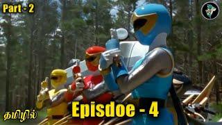 Power Rangers Ninja Storm Episode 4 In தமழ  Part -2  Ranger Tamizha