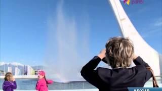 Фонтан в Олимпийского парке меняет расписание работы