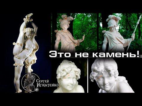 """Секрет """"невероятных"""" мраморных"""