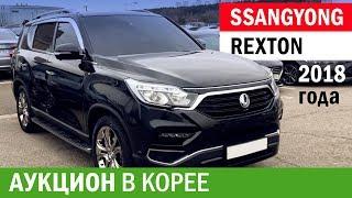 цены в Корее. Ssangyong Rexton 2018 / Hyundai Veloster / Победитель Samsung S9 plus