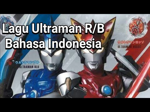 Lagu Ultraman R/b Bahasa Indonesia