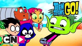 Юные титаны, вперед! | Островные приключения | Cartoon Network