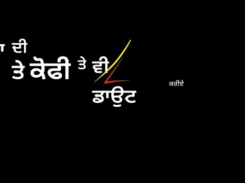 Poison    Sidhu Moose Wala & R Nait    WhatsApp Status Video    New Punjabi Songs 2019
