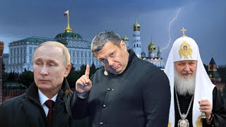 Неужели Путин уходит?