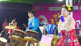 햇별이 품바 /달봉이 공연단 영천 한약축제#이제는신인이…