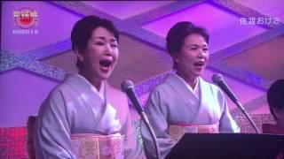 NHK 民謡魂 ふるさとの唄 新潟県村上市