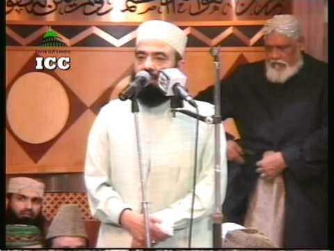 Qari Javaid Akhtar