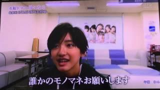 母になるのメーキング映像で道枝君が、山田君のモノマネをしてました!...