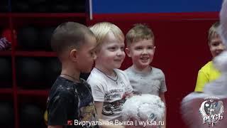 """Командные соревнования """"Веселые старты"""". Группа № 1"""