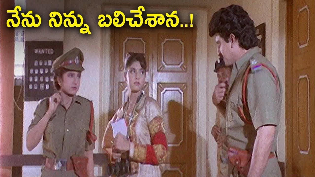 Rambha Cheating Maheswari Best Comedy Scene | Khaidi Inspector Movie Comedy  Scenes | TFC Comedy Time