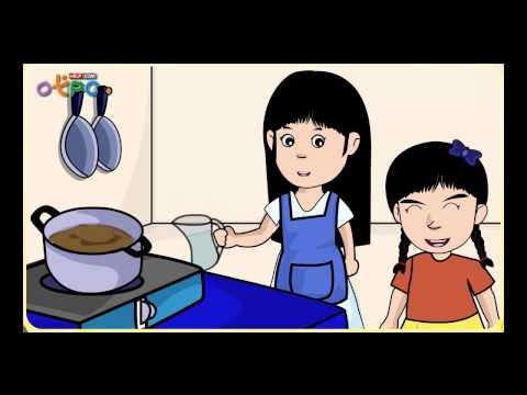 ประเพณีและวัฒนธรรมในครอบครัว - สื่อการเรียนการสอน สังคม ป.3