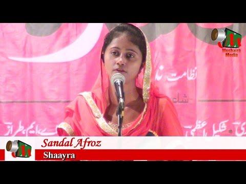 Sandal Afroz, Bhiwandi Mushaira, 18/11/2016,Con TAQWEEEM AZMI (Bhuttu), Mushaira Media