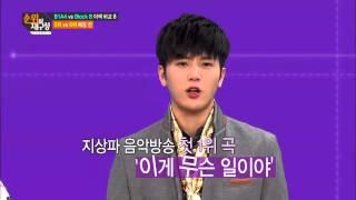 14.05.08 MBC뮤직 순위의 재구성