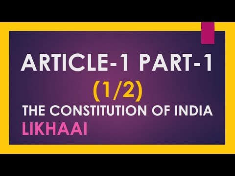 Polity Lecture (IAS) : Article 1, Part 1, Constitution of India, Part 1/2 : IAS