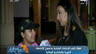 فقرة مع هواة رياضة ركوب الدراجات البخارية في مصر