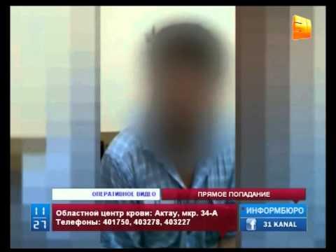 В Актау задержан...