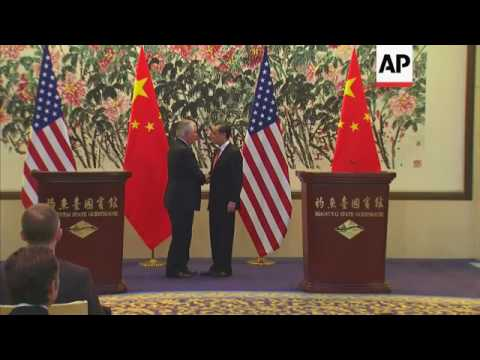 """Chinese FM: China-US disagreement """"quite normal"""""""