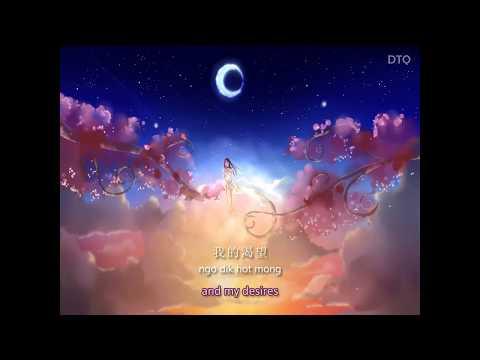 Hacken Lee: 月半小夜曲 with romanization & English translation (see description)