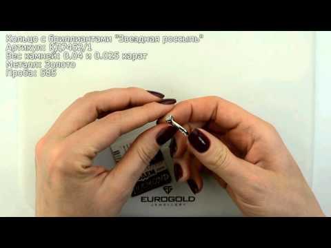Кольцо из белого золота с бриллиантами  Звездная россыпь, КД7452/1