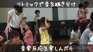 リズムパークぽこあぽこの夏の恒例プチイベント リトミック☆七夕☆レッス...