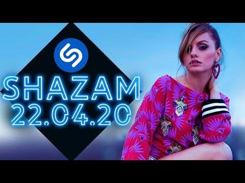 SHAZAM TOP 50 | ЛУЧШИЕ ПЕСНИ НЕДЕЛИ ХИТ-ПАРАДА ШАЗАМ | ВЫПУСК ОТ 22 АПРЕЛЯ 2020 ГОДА!