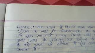 Problem of adolescent in hindi
